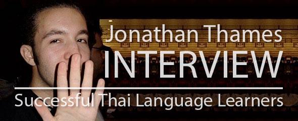 Jonathan Thames