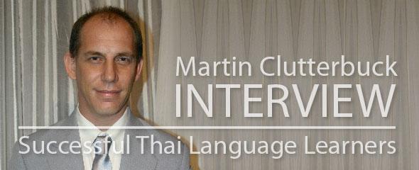 Martin Clutterbuck