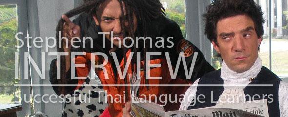 Successful Thai Language Learner: James Higbie