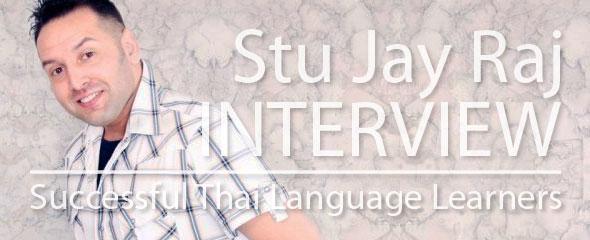 Stuart (Stu) Jay Raj