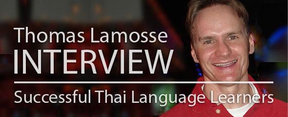 Thomas Lamosse