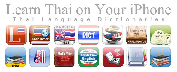 iPhone Thai English Dictionaries