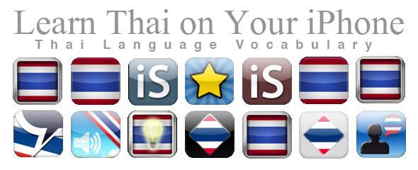 iPhone Thai Alphabet Apps