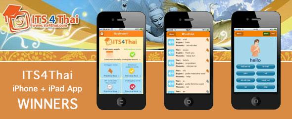 ITS4Thai iOS Winners: iPhone + iPad