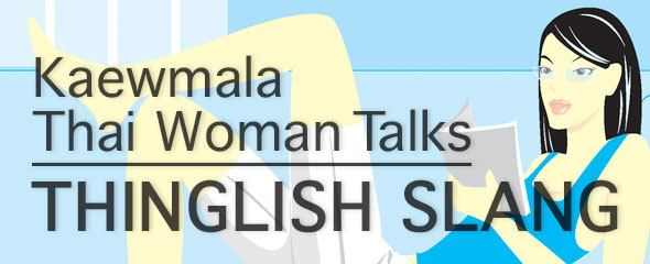 Kaewmala's Thinglish Slang: English Loanwords in Thai