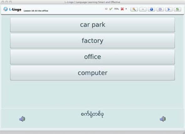 Review: L-Lingo Burmese & Thai Language Learning Software