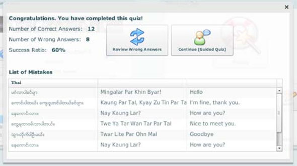 Review: L-Lingo Burmese & Thai Language Learning Software