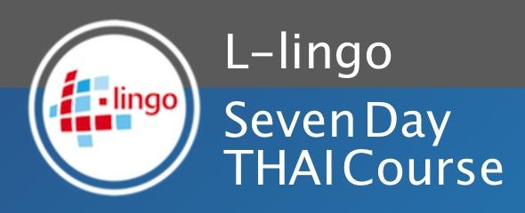 Seven Day Thai Course