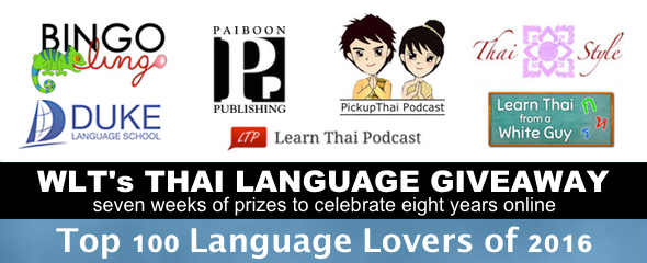 Top 100 Language Lovers of 2015
