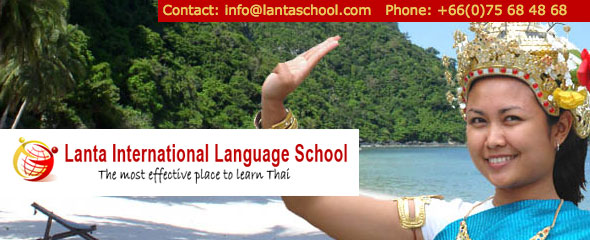 Lanta International Language School