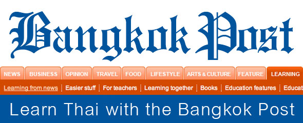 Learn Thai from the Bangkok Post