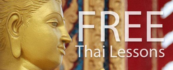Free Thai Lessons