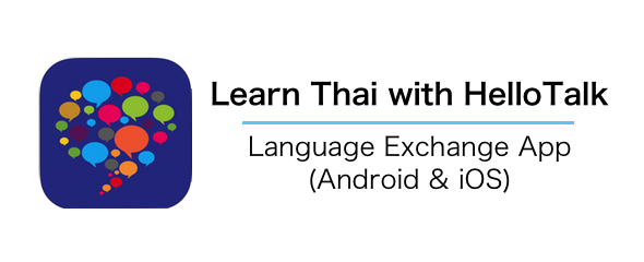 Learn Thai with HelloTalk