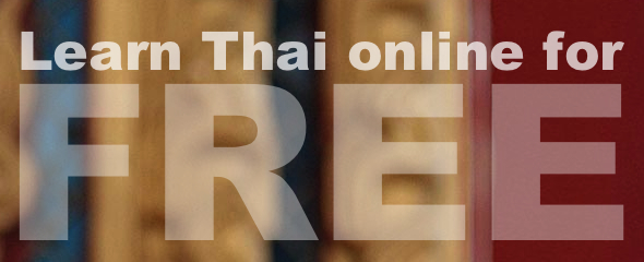 Learn Thai Online for Free