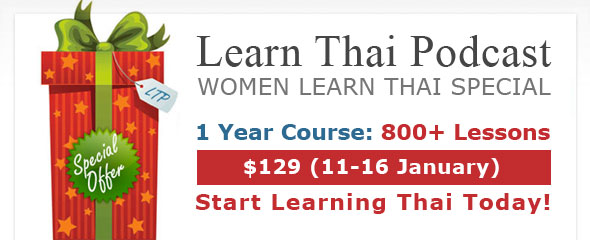 Complete Learn Thai Podcast Premium Course