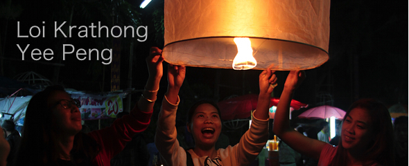 Loi Krathong in Chiang Mai