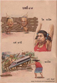 Thai Politics: Manee Has Chair
