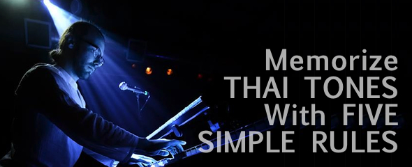 Memorize Tones With Five Simple Rules