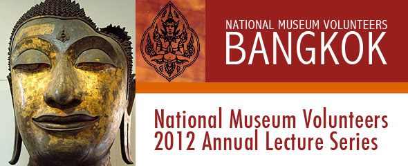 National Museum Volunteers Annual Lecture Series