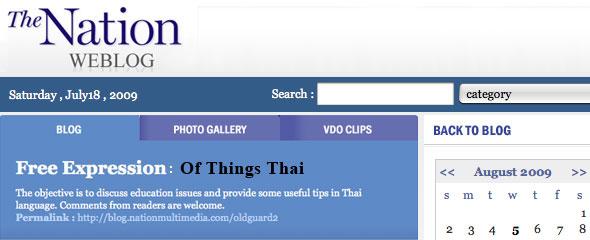 Brush Up Your Thai