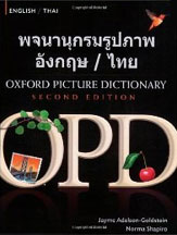 OPD Dictionary