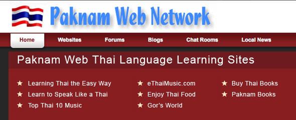 Paknam Web Network