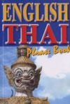 English-Thai