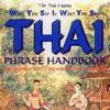 Bua Luang Phrase Book