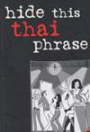 Hide This Thai Phrase Book