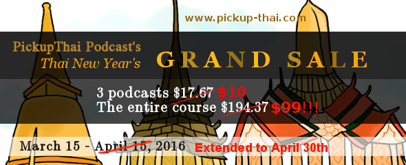 PickupThai Podcast