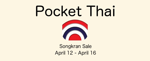 Pocket Thai