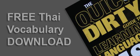 Free Thai Vocabulary Download