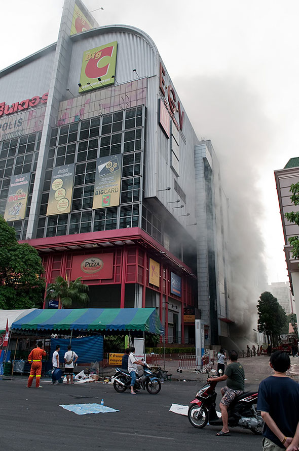 Ratchaprasong burning