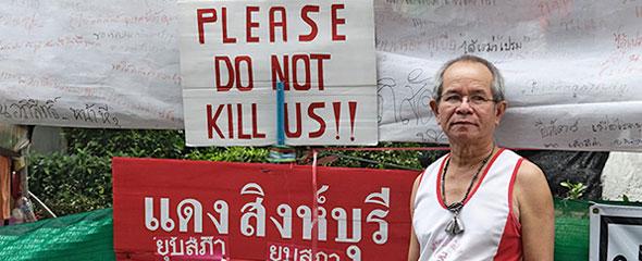 Please do not kill us