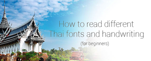 Read Thai Fonts