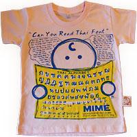 Read Thai t-shirt