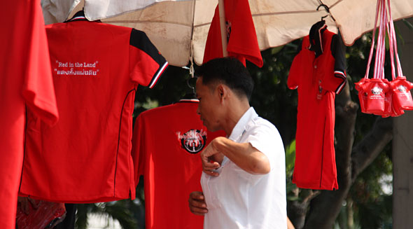 Red Shirt Sales