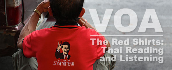 Learn Thai with the Red Shirts