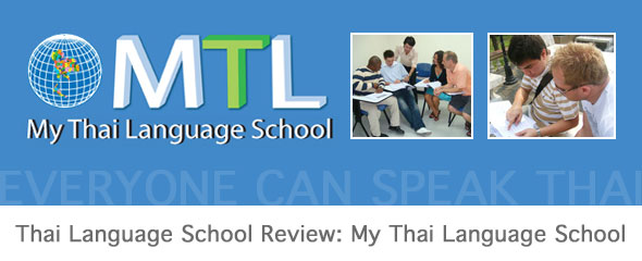 Thai Language School Review: MTL My Thai Language School