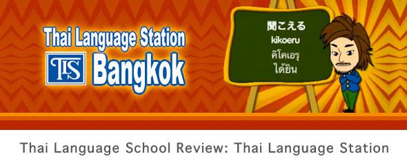 Thai Language School Review: Thai Language Station