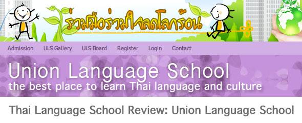 Thai Language School Review: Union Language School