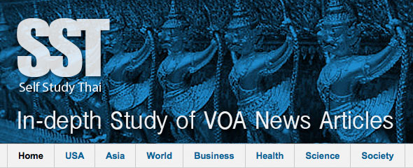 Self Study Thai: In-depth Study of VOA News Articles
