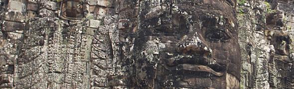 Siem Reap: Faces
