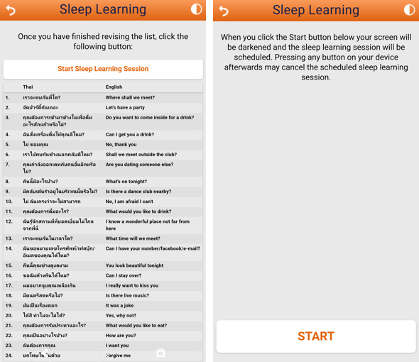 Learn while you sleep