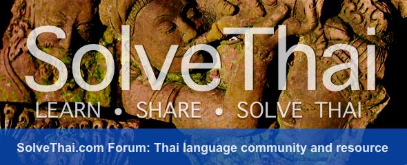 SolveThai.com Forum: A Thai Language Community and Resource