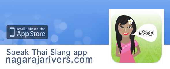 The Speak Thai Slang App