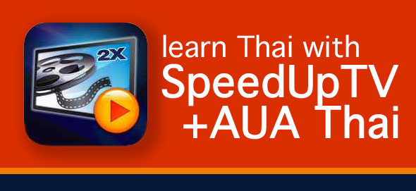 Learn Thai with SpeedUpTV