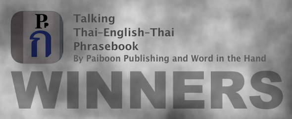 Talking Thai-English-Thai Phrasebook