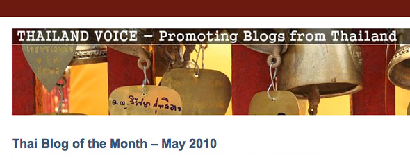 Thai Blog of the Month
