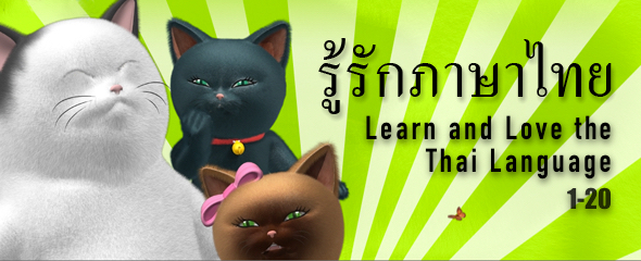 Thai Cat Cartoon Compilation